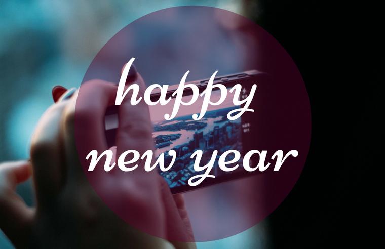 Aho, aho de Anul Nou!